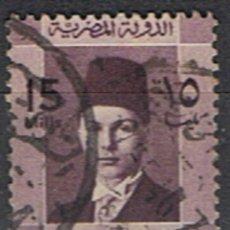 Francobolli: EGIPTO // YVERT 194 // 1937-44 ... USADO. Lote 191718550