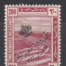 Sellos: EGIPTO, 1922 YVERT Nº 81 /*/ . Lote 191835433