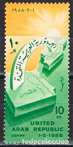 EGIPTO (REPUBLICA ARABE UNIDA) Nº 9, FUNDACIÓN DE LA RAU, NUEVO *** (Sellos - Extranjero - África - Egipto)