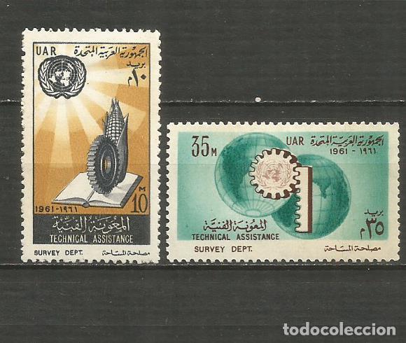 EGIPTO YVERT NUM. 512/513 * SERIE COMPLETA CON FIJASELLOS (Sellos - Extranjero - África - Egipto)