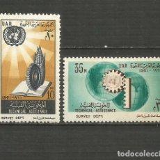 Sellos: EGIPTO YVERT NUM. 512/513 * SERIE COMPLETA CON FIJASELLOS. Lote 192587373