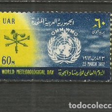 Sellos: EGIPTO CORREO AEREO YVERT NUM. 86 ** SERIE COMPLETA SIN FIJASELLOS. Lote 192587491