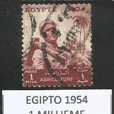 Sellos: EGIPTO 1954 - 1 MILLIEME - EG 474 - 1 SELLO USADO. Lote 193178721
