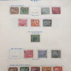 Sellos: MÁS DE 180 SELLOS DE EGIPTO 1870-1950. Lote 194198542