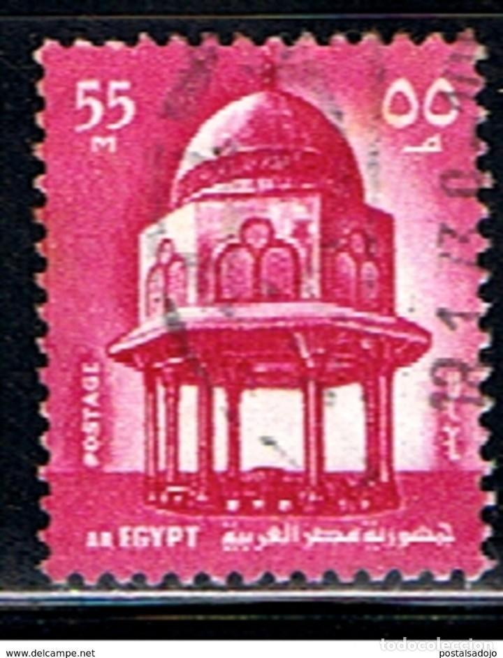 EGIPTO // YVERT 704 // 1967 ... USADO (Sellos - Extranjero - África - Egipto)