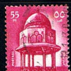 Francobolli: EGIPTO // YVERT 704 // 1967 ... USADO. Lote 195735577