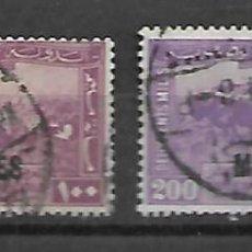 Sellos: EGIPTO SELLOS DE LA SERIE Nº 106/107 CIRCULADOS DEL AÑO 1926. Lote 200155802