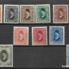 Sellos: EGIPTO SELLOS DE LA SERIE Nº 118/128 NUEVOS CON CHARNELA DEL AÑO 1927/32. Lote 200157293