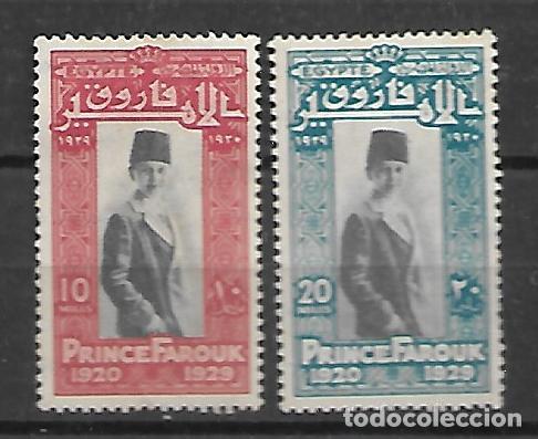 EGIPTO SELLOS DE LA SERIE Nº 137/139 NUEVOS CON CHARNELA DEL AÑO 1929 (Sellos - Extranjero - África - Egipto)