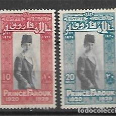Sellos: EGIPTO SELLOS DE LA SERIE Nº 137/139 NUEVOS CON CHARNELA DEL AÑO 1929. Lote 200158245