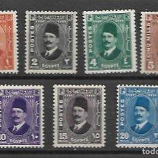 Sellos: EGIPTO SERIE COMPLETA Nº 172/178 NUEVOS CON CHARNELA DEL AÑO 1936/37. Lote 200159477