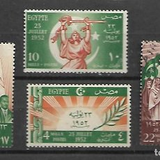Sellos: EGIPTO SERIE COMPLETA Nº 307/310 NUEVOS CON CHARNELA DEL AÑO 1952. Lote 200160411