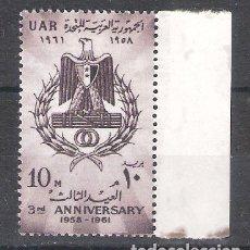 Timbres: EGIPTO Nº 493* ANIVERSARIO DE LA RAU. COMPLETA. Lote 200199465