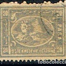 Selos: EGIPTO Nº 25 A (AÑO 1875), ESFINGE Y PIRAMIDE DE KEOPS, PAPEL FINO, USADO. Lote 200376122
