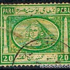Francobolli: EGIPTO Nº 10 (AÑO 1867), ESFINGE Y PIRAMIDE DE KEOPS, USADO. Lote 200376608