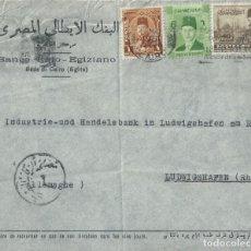 Sellos: EGIPTO. CARTA CIRCULADA A ALEMANIA EN 1951 CON SELLOS PERFORADOS DEL BANCO ITALO-EGIZIANO. (PERFIN). Lote 202635901