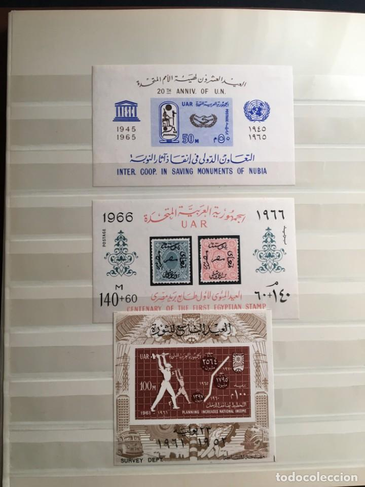 Sellos: EGIPTO, 1867 - 1982 Colección de Sellos, Hojas Bloque en Nuevo y Usado, Alto Valor en Catalogo. - Foto 36 - 202888332