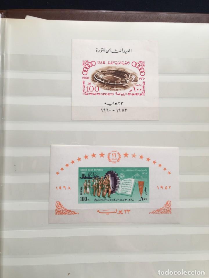 Sellos: EGIPTO, 1867 - 1982 Colección de Sellos, Hojas Bloque en Nuevo y Usado, Alto Valor en Catalogo. - Foto 37 - 202888332