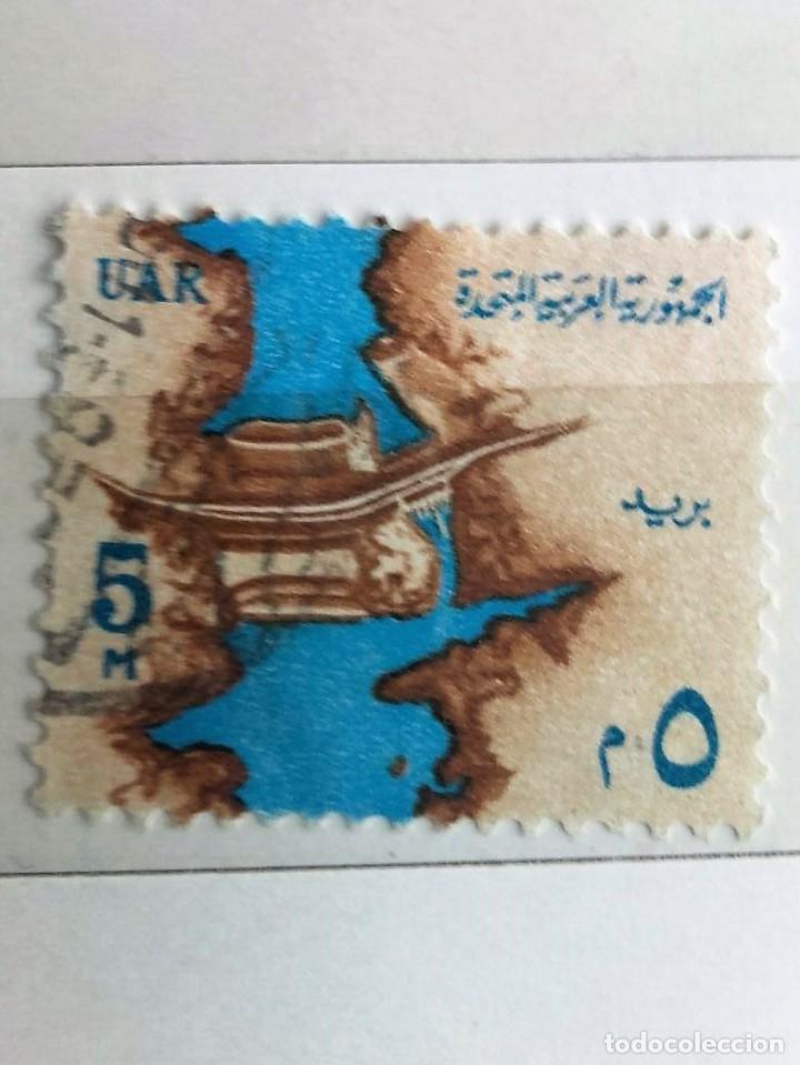EGIPTO, 1 SELLO USADO (Sellos - Extranjero - África - Egipto)