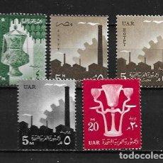 Sellos: EGIPTO,SÍMBOLOS NACIONALES, 1958-1960, NUEVOS, MNH**. Lote 203491725