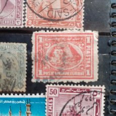 Sellos: EGIPTO. 1 PIASTRA 1875. Lote 204334368