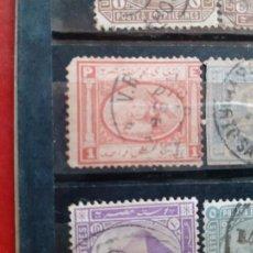 Sellos: EGIPTO. 1 PIASTRA 1867. Lote 204334592