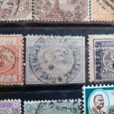 Sellos: EGIPTO. 20 PARAS 1872. Lote 204334945