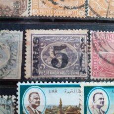 Sellos: EGIPTO. 5 PARAS 1879. Lote 204335176