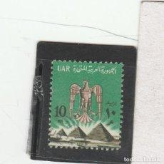 Sellos: EGIPTO (UAR) 1964 - YVERT NRO. 583 - USADO -. Lote 204673255