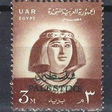 Sellos: EGIPTO UAR OCUPACIÓN DE PALESTINA 1958 - SOBRECARGADO - SELLO NUEVO C/F*. Lote 206331510