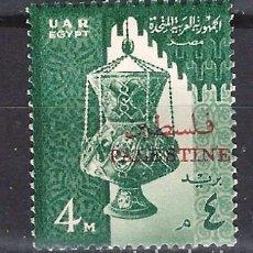 Sellos: EGIPTO UAR OCUPACIÓN DE PALESTINA 1958 - SOBRECARGADO - SELLO NUEVO C/F*. Lote 206331637