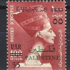Sellos: EGIPTO UAR OCUPACIÓN DE PALESTINA 1959 - SOBRECARGADOS - SELLO NUEVO C/F*. Lote 206332162