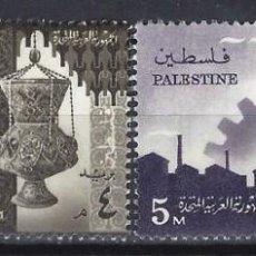 Sellos: EGIPTO UAR OCUPACIÓN DE PALESTINA 1960 - SOBRECARGADOS, S.COMPLETA - SELLOS NUEVOS C/F*. Lote 206332267
