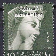 Sellos: EGIPTO UAR OCUPACIÓN DE PALESTINA 1960 - SOBRECARGADOS - SELLO NUEVO **. Lote 206332536