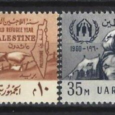 Sellos: EGIPTO UAR OCUPACIÓN DE PALESTINA 1960 - AÑO MUNDIAL REFUGIADO, S.COMPLETA - SELLO NUEVO C/F*. Lote 206332713