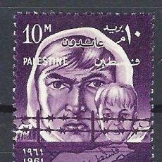 Sellos: EGIPTO UAR OCUPACIÓN DE PALESTINA 1961 - DÍA DE PALESTINA - SELLO NUEVO C/F*. Lote 206332932