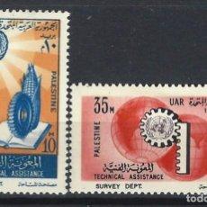 Sellos: EGIPTO UAR OCUPACIÓN DE PALESTINA 1961 - PROGRAMA DE LA ONU, S.COMPLETA - SELLOS NUEVOS C/F*. Lote 206333100