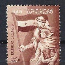 Sellos: EGIPTO UAR OCUPACIÓN DE PALESTINA 1962 - DÍA DE PALESTINA - SELLO NUEVO C/F*. Lote 206333358