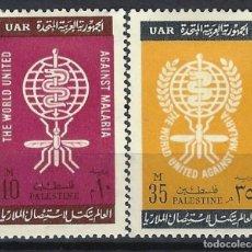 Timbres: EGIPTO UAR OCUPACIÓN DE PALESTINA 1962 - LUCHA CONTRA LA MALARIA, S.COMPLETA - SELLOS NUEVOS C/F*. Lote 206333578