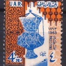 Sellos: EGIPTO UAR OCUPACIÓN DE PALESTINA 1963 -LÁMPARA DE ACEITE - SELLO NUEVO C/F*. Lote 206333912