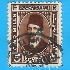 Sellos: EGIPTO. 1929. REY FUAD I. Lote 207903395