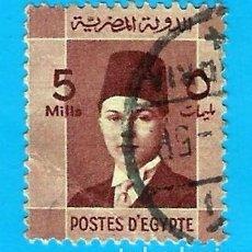Sellos: EGIPTO. 1937. REY FARUQ. Lote 207903480