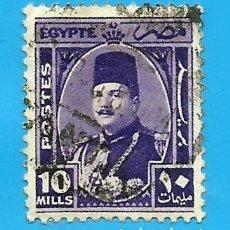 Sellos: EGIPTO. 1944. REY FAROUQ. Lote 207903507