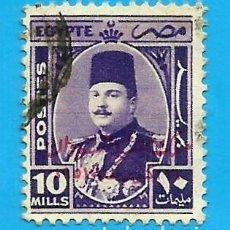 Sellos: EGIPTO. 1952. REY FAROUQ. Lote 207903533