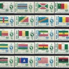 Sellos: EGIPTO UAR 1969 - UNIDAD AFRICANA, 41 BANDERAS, S.COMPLETA - SELLOS NUEVOS ** (2 IMAGENES). Lote 207935416