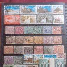 Sellos: EGIPTO. REPÚBLICA ARABE UNIDA. 376 SELLOS. Lote 208311062