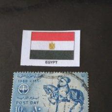Sellos: EGIPTO B. Lote 208388052