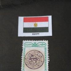 Sellos: EGIPTO C. Lote 208388171
