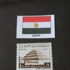 Sellos: EGIPTO D. Lote 208388323