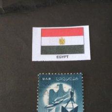 Sellos: EGIPTO E1. Lote 208388413